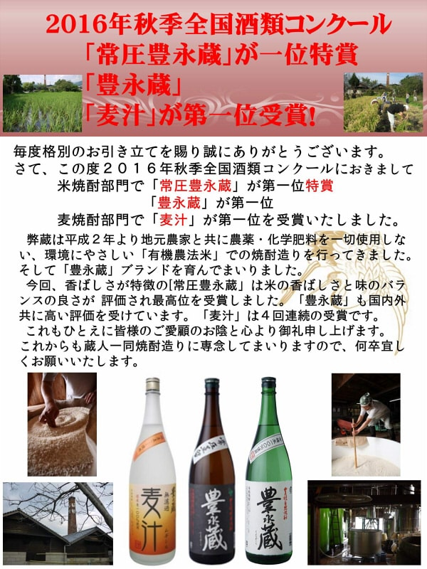 秋入賞2016