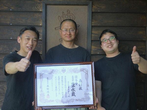 鑑評会優等賞2017