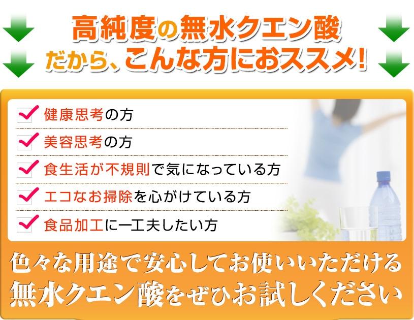 25kg+ NICHIGA ニチガ 食品添加物 国産重曹 [02] (東ソー製) 【送料無料!(北海道・九州・沖縄を除く)・同梱不可】 無水クエン酸25kgセット