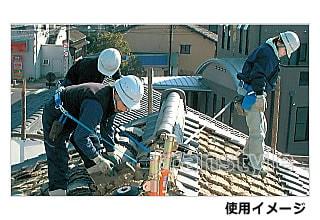 藤井電工安全帯/ツヨロン 屋根ブロック YB-100 墜落防止装置