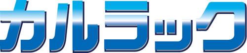 【サンコー】 ダブルランヤード SNH-24AP-WDH 【一般高所用安全帯/タイタン】