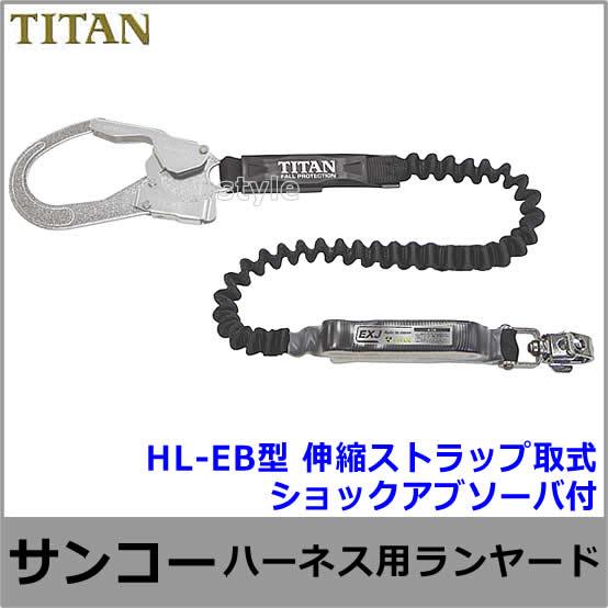 HLYD-DJMR-SA-24AP-EXBL ブラック(黒)