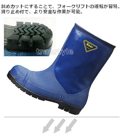 防寒長靴 冷凍倉庫用防寒長靴 NR021ネイビー【防寒対策用品/寒さ/サンエス/作業着】