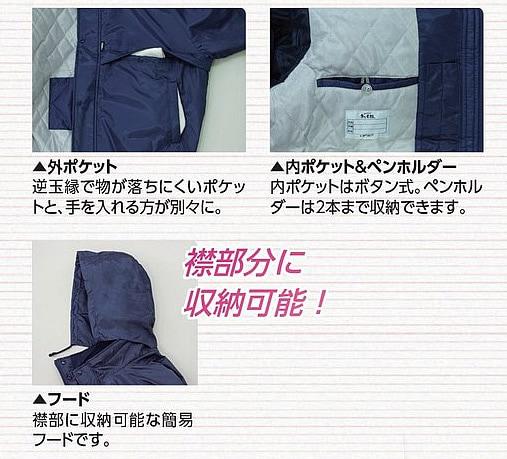 防寒着 軽量防寒ブルゾン M〜3L (WT-223N) 【防寒対策用品/寒さ/積雪/除雪/寒冷地/作業着】