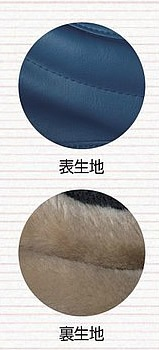 防寒着 ウィンドガード(377-67A) 【防寒対策用品/寒さ/積雪/除雪/寒冷地/作業着】