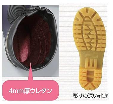 防寒長靴 防寒耐油安全長靴(WT-730)【防寒ブーツ/防寒対策用品/寒さ/寒冷地/作業着】