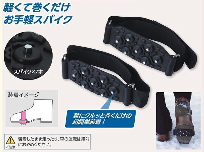 防寒着 防雪足カバーロング(WT-702)【防寒ブーツ/防寒対策用品/寒さ/寒冷地/作業着】