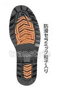 防寒長靴アスパー (WT-746)  【防寒ブーツ/防寒対策用品/寒さ/寒冷地/作業着】