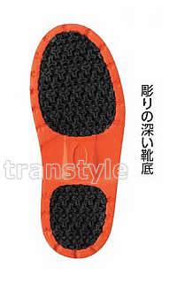 防寒長靴 カルックス防寒シューズ (WT-748) 【先芯入ブーツ/防寒対策用品/寒さ/寒冷地/作業着】