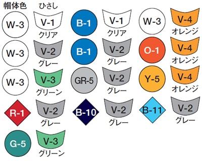 【谷沢/タニザワ】 PC素材ヘルメット ST#141-EZV (ライナー入) 【作業/防災/安全】