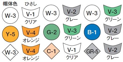 【谷沢/タニザワ】 PC素材ヘルメット ST#169-EZV (ライナー入) 【作業/防災/安全】