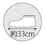 【防護服/保護服】 タイベックシューズカバー(短・特大) 6863 10足 【作業服】