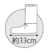【防護服/保護服】 タイベックシューズカバー(長) 6873 10足 【作業服】