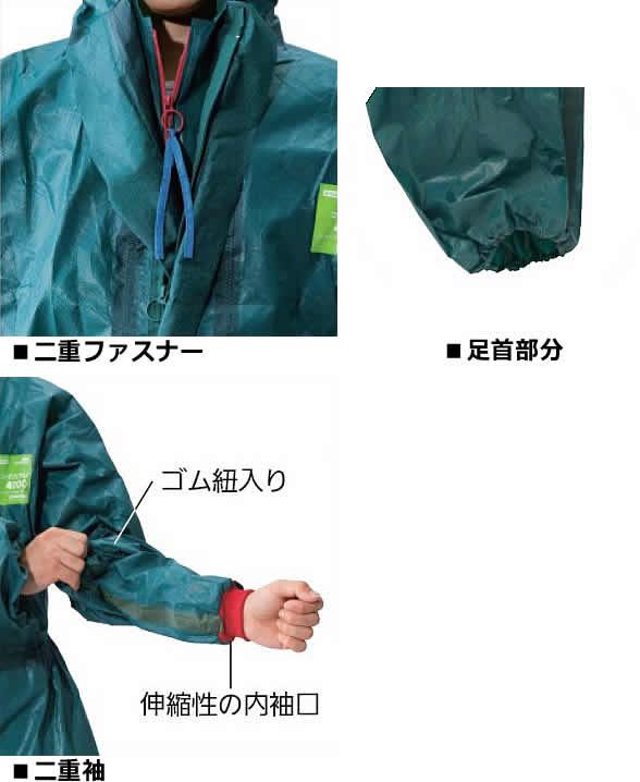 【防護服/保護服】 シゲマツ マイクロケム4000 【重松/作業服】