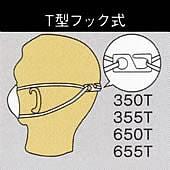 興研 使い捨て式防塵マスク ハイラック650T-DS2 フック式 (10枚入) 【粉塵/作業/医療用】