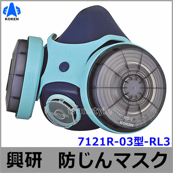 7121R-02型-RL3