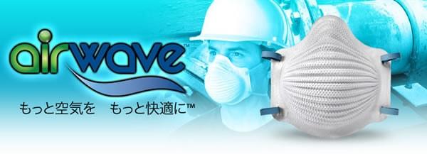 モルデックス使い捨て式防塵マスク 4200-DS2 Mサイズ (10枚入)【PM2.5/防じん/作業/工事/医療用/粉塵/MOLDEX】
