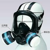 【シゲマツ】RM165 マルチガス/火山噴火対策用マスク【火災/防災/災害対策用/緊急避難用】