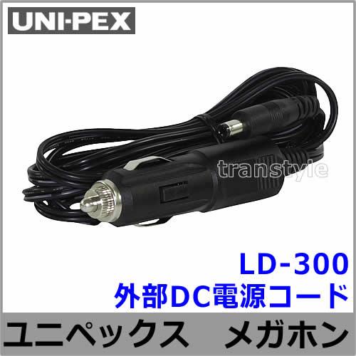 【メガホン】ST-110 スピーカースタンド【拡声器/マイク/スピーカー】