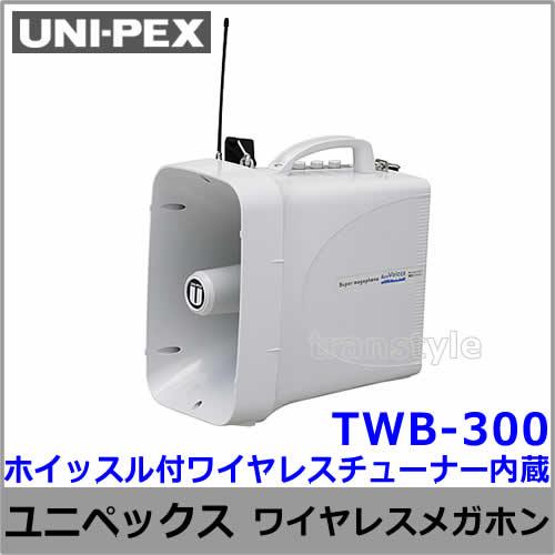 【メガホン】スーパーメガホン TR-920 ホイッスル付 【拡声器/マイク/スピーカー】