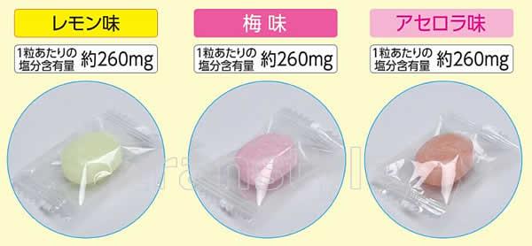 塩熱飴プロ 約185粒×1袋
