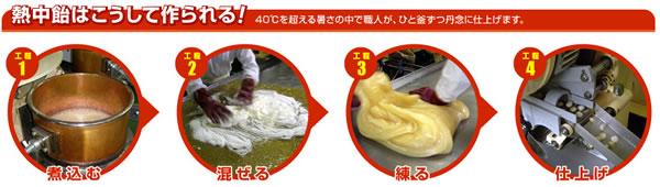 【熱中飴/熱中症対策】 熱中飴 レモン塩味 1kg 【夏の塩分水分補給/暑さ対策/作業/あめ/塩/タブレット】
