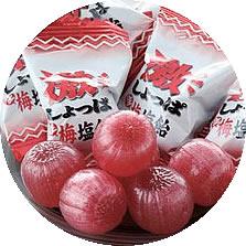 【熱中飴/熱中症対策】梅塩飴 1kg 和歌山産梅肉使用 (HO-163)【夏の塩分水分補給/暑さ対策/作業/あめ/塩/タブレット】