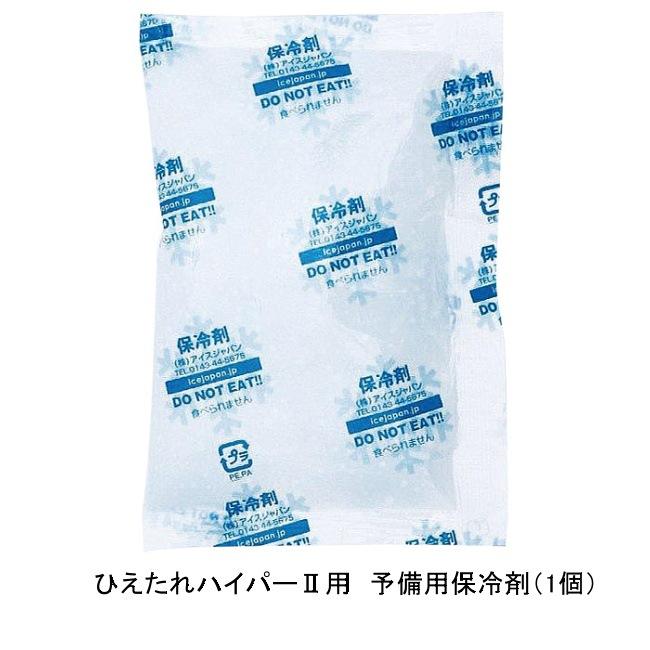 【熱中症対策/暑さ対策】ひえたれハイパー�用保冷剤 HO-051A (保冷剤を凍らせて使用)【作業/炎天下/首・頭を冷やす/ヘルメット】