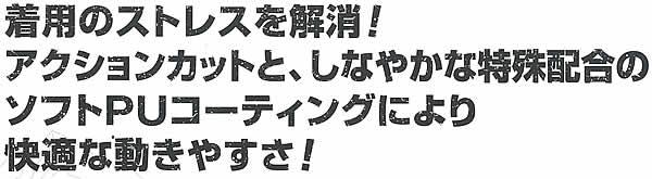 【レインウェア】 アクションプラスACTION PLUS AS-8800 M〜ELサイズ【雨合羽/カッパ/レインコート/業務用】