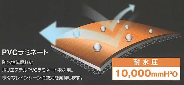 【レインウェア】 スーパーマック SUPER MAKKU AS-4900 M〜ELサイズ【雨合羽/カッパ/レインコート/業務用】
