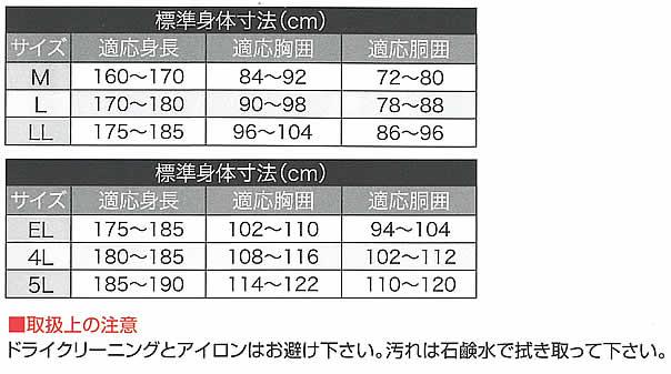 【レインウェア】 ナイロンヤッケ アクションカット AS-1400 M〜ELサイズ(5着入)【雨合羽/カッパ/レインコート/業務用】