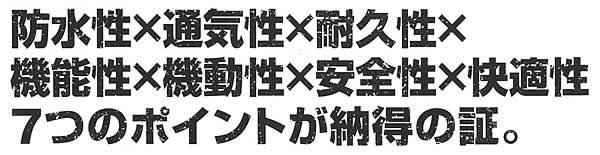 【レインウェア】 レインウェア セブンポイント7-POINT AS-5800 M〜ELサイズ【雨合羽/カッパ/レインコート/業務用】