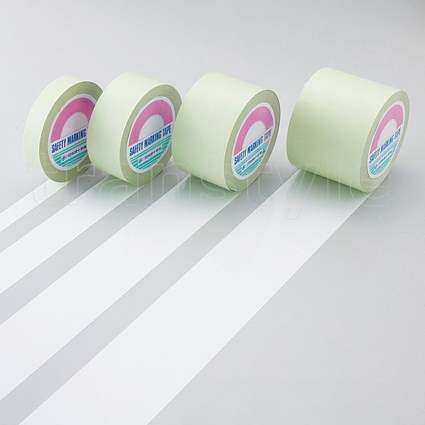 ガードテープ 25mm幅×100mm 選べる10色