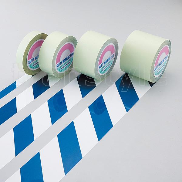 ガードテープ 25mm幅×100m 2色混合タイプ 選べる4色