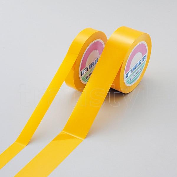 ガードテープ 再剥離タイプ 25mm幅×100m 選べる5色