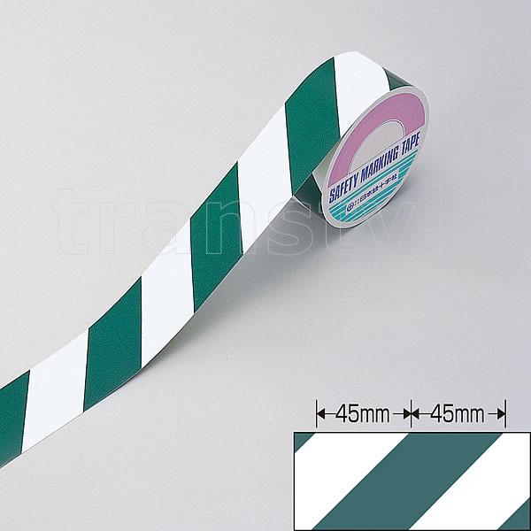 トラテープ(反射タイプ) 45mm幅×10m×0.15mm 選べる3色