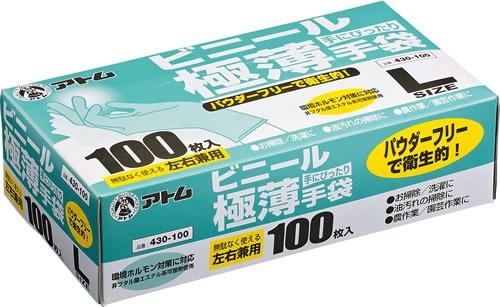 【アトム】 430-100 ビニール極薄手袋 100枚入
