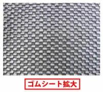 【アトム】 158 エアテクターX (10双入) 【背抜き手袋/作業用】