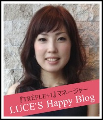 LUCE'S Happy Blog