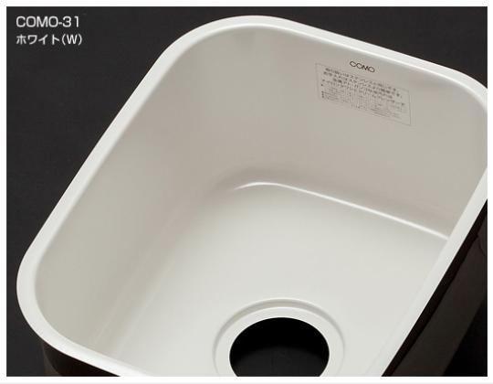 COMO-31 ホワイト