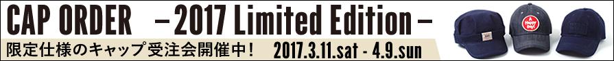2017年限定キャップ受注会