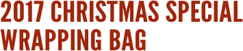 2017 CHRISTMAS SPECIAL WRAPPING BAG