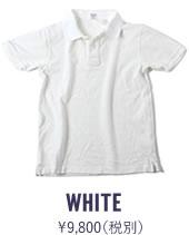 67LW UESポロシャツ ホワイト