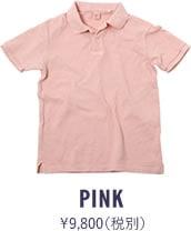67LW UESポロシャツ ピンク