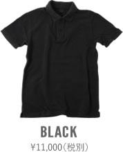 67LW UESポロシャツ チャコールブラック