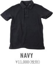 67LW UESポロシャツ ネイビー