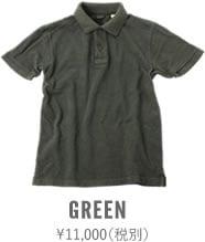 67LW UESポロシャツ グリーン