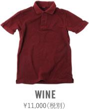67LW UESポロシャツ ワイン