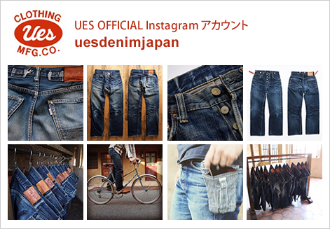 UES Instagram