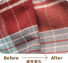 染料による経年変化